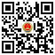 无锡市梁溪区人民检察院新浪微博.png
